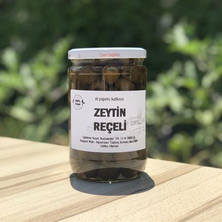 Zeytin Reçeli 780 gr
